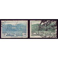 2 марки 1940 год Сирия 443,445