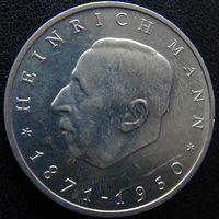 YS: ГДР, 20 марок 1971, 100-летие Генриха Манна, писателя, KM# 33 (2)