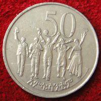 6814:  50 сантимов 1977 Эфиопия
