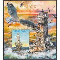 2014 Сан-Томе и Принсипи 5623 / B983 Птицы / Маяки 10,00евро