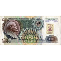 Приднестровье, 1000 руб. 1991 г. с маркой