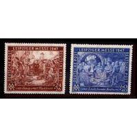 MI #941-942 Оккупация 1947 г. - MNH - 13.3/4 x13 перфорация - полная серия