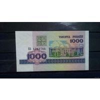 1000 рублей серии КА UNC