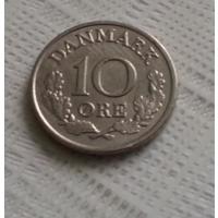 10 эре 1969 г. Дания