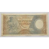Индонезия 10 рупий 1963
