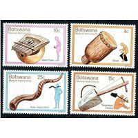 1976 Ботсвана 147-150 Музыкальные инструменты