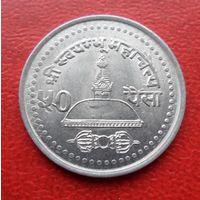 50 пайсов Непал - из коллекции