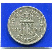 Великобритания 6 пенсов 1946 , серебро
