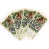 СССР, 200 рублей, 1992 г. (см. описание)