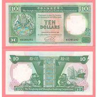 Банкнота Гонконг 10 долларов 1992 UNC ПРЕСС банк HSBC