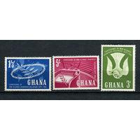 Гана - 1961 - Конференция неприсоединившихся стран - [Mi. 103-105] - полная серия - 3 марки. MLH.