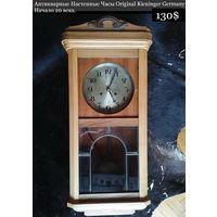 Антикварные Настенные Часы Original Kieninger Germany