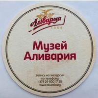 Подставка под пиво Аливария /Беларусь/-5