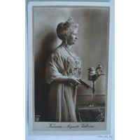 "Открытка "" Королева Августа Виктория"". 20-е годы Германия"
