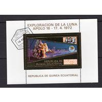 G1 - 1 шт. - ЗОЛОТО - Экваториальная Гвинея - CTO - Космос - США - Аполлон 16
