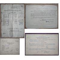 Документы спортивные разные. Минск. Начало 1950-х. 4 шт. Цена за все.