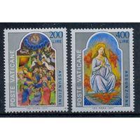 1977 - Ватикан Живопись Библейские мотивы | Миниатюры ** 703-4