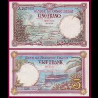 [КОПИЯ] Бельгийское Конго 5 франков 1924г.