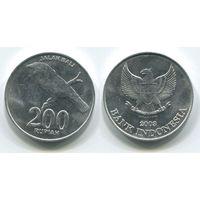 Индонезия. 200 рупий (2003, aUNC)