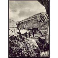 1966 год Брест Разрушения на Кобринском укреплении