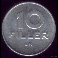 10 филлер 1982 год Венгрия