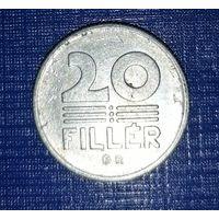 20 филлеров 1987г. Венгрия.