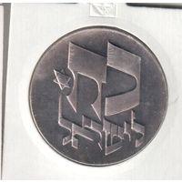 """Серебро! 25 лир 1976 года Израиля """"28 лет Независимости"""" в холдере 25"""