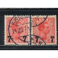 Дания 1927 Христиан X Надп Стандарт #174