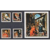 Живопись. Мадонна. Пенрин. 1989. 4 марки и 1 блок (полный комплект). Michel N 505-508, бл83 (18,2 е).