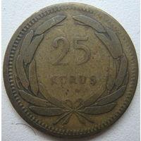 Турция 25 куруш 1956 г.