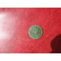 1 грош 1812 год IB Герцогство Варшавское