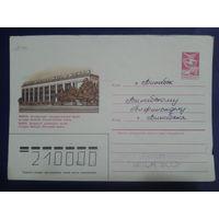 1985 хмк Минск, музей истории войны