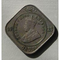 Брит. Индия 2 Анна 1923 (7)