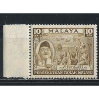 Малайя Федерация 1957 Независимость #5**