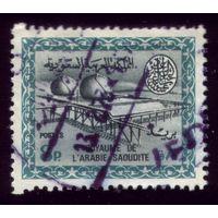 1 марка 1964 год Саудовская Аравия 176