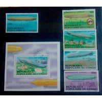 Конго 1977 Авиация История дирижаблестроения цеппелины.
