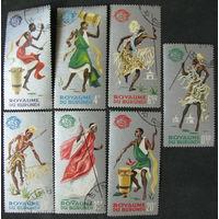 Бурунди 1965 Всемирная выставка в Нью-Йорке Танцоры полная серия