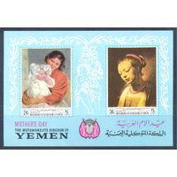 Йемен 1968 Живопись. Рембрандт. Ренуар, блок