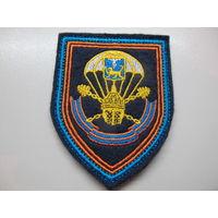 Шеврон 234 ДШП 76 ДШД Россия