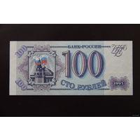 Россия 100 рублей 1993 UNC