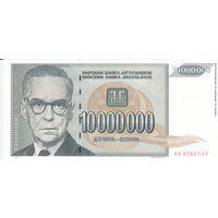 Югославия 10 млн. динар 1993 (UNC)