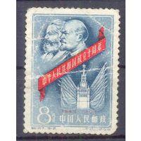 Китай Ленин Маркс