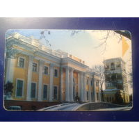 Белтелеком Гомель дворец Румянцевых-Паскевичей