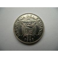 1 сукре 1988 Эквадор