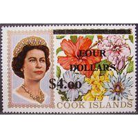 Британские колонии. Острова Кука. Лот 32