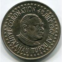 ТОНГА - 50 ЦЕНТОВ 1967 КОРОНАЦИЯ
