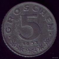5 грошен 1963 год Австрия
