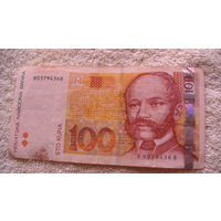 Хорватия 100 кун 2012г. распродажа