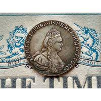 Монета РИ, 1 рубль 1795. #2.