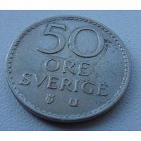 50 эре Швеция 1963 г.в. KM# 837, 50 ORE, из коллекции